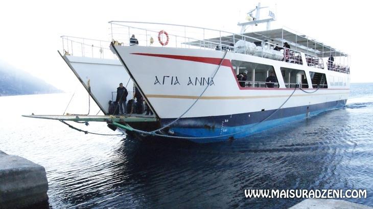 წმ.ათონის მთა, წმ ანნას სახელობის გემი